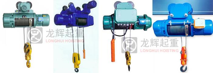山东龙辉起重机械有限公司 CD MD型 钢丝绳电动葫芦 CD1 MD1型 钢丝绳电动葫芦